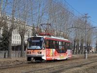 Нижний Тагил. 71-407 №126