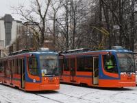 Москва. 71-623-02 (КТМ-23) №2626, 71-623-02 (КТМ-23) №2640