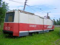 Хабаровск. ВТК-24 №ГС-21