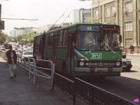 Челябинск. Ikarus 280.93 №3850