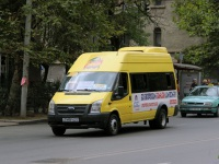 Тбилиси. Avestark (Ford Transit) TMB-422