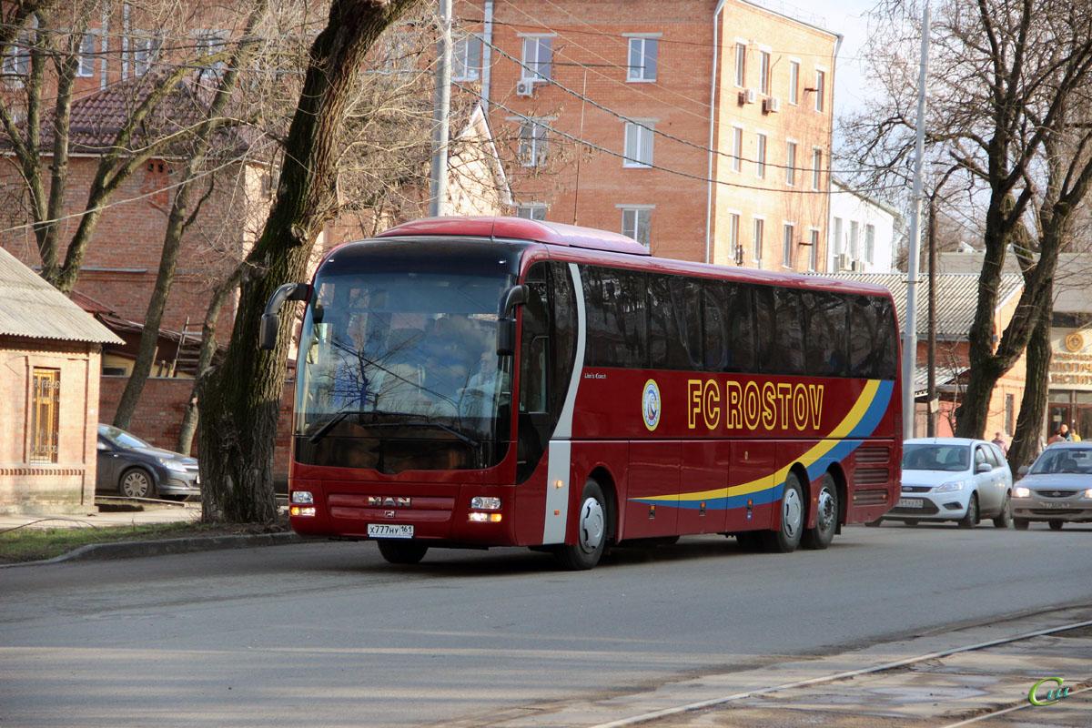 публики ростов дон картинки на автобусах тебе доброго