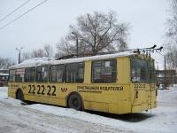 Курган. АКСМ-101М №640