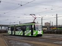 Санкт-Петербург. 71-152 (ЛВС-2005) №1107