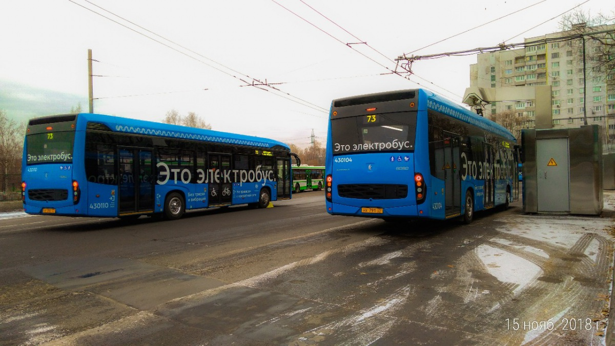 Москва. КамАЗ-6282 нх791, КамАЗ-6282 нх392