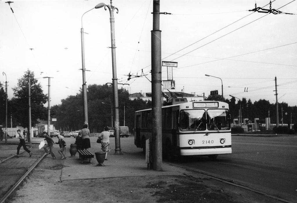 Минск. ЗиУ-682В №2140