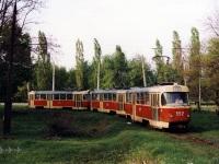 Харьков. Tatra T3SU №594, Tatra T3SU №592, Tatra T3SU №593