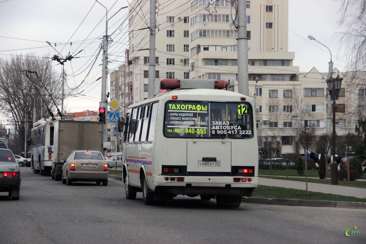 Ставрополь. ПАЗ-32054 у680ку