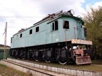 Хашури. ВЛ19-01