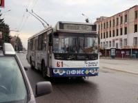 Черкесск. ЗиУ-682Г-016.05 (ЗиУ-682Г0М) №61