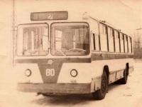 Курган. ЗиУ-682Б №80