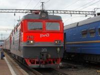 Улан-Удэ. ЭП1-276