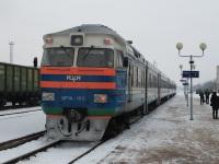 Слуцк. ДР1А-151