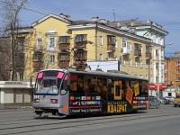 Нижний Тагил. 71-407 №311