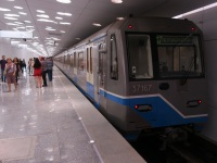 Москва. 81-760 (МВМ)-37167