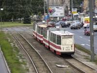 Санкт-Петербург. ЛВС-86К №5030, ЛВС-86К №5031