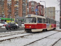 Харьков. Tatra T3SUCS №3020