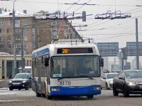 Москва. СВАРЗ-6235.01 (АКСМ-321) №3879