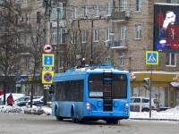 Москва. АКСМ-321 №8344