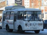 Курган. ПАЗ-32054 т445ме