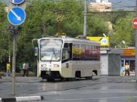 Москва. 71-619А (КТМ-19А) №3108