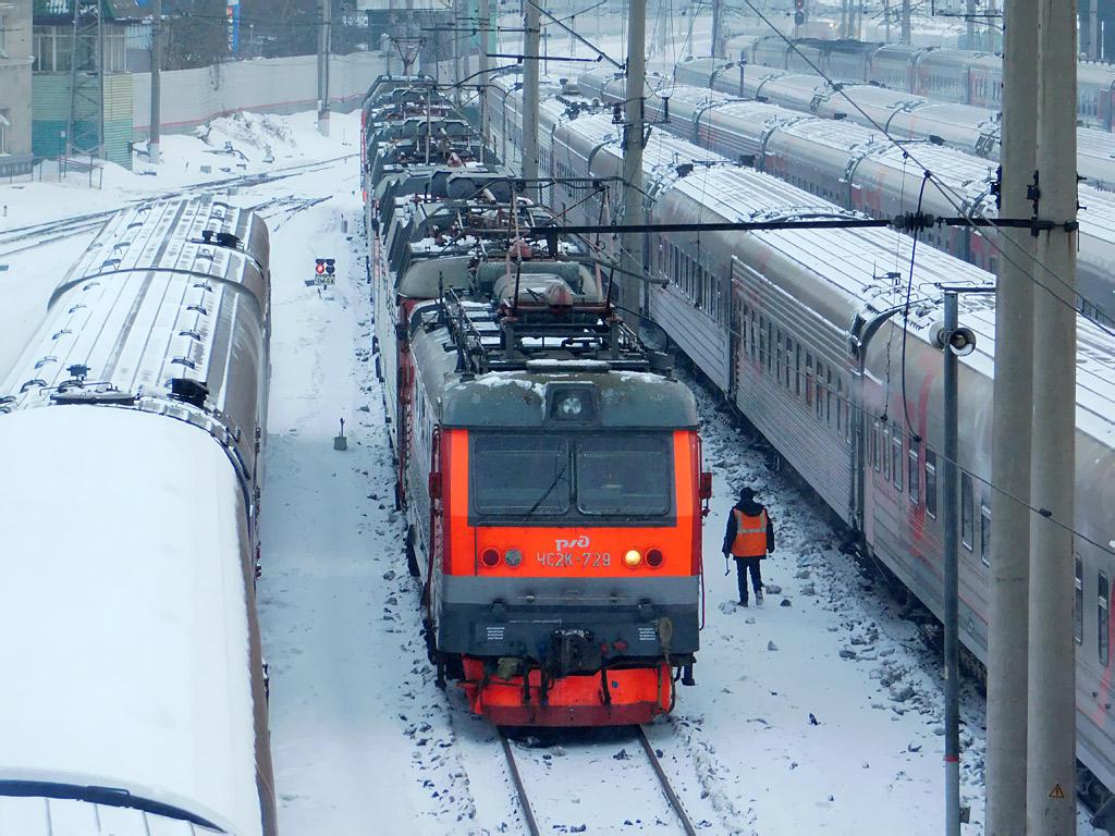 Москва. ЧС2К-729