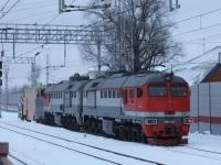 Москва. 2М62У-0017