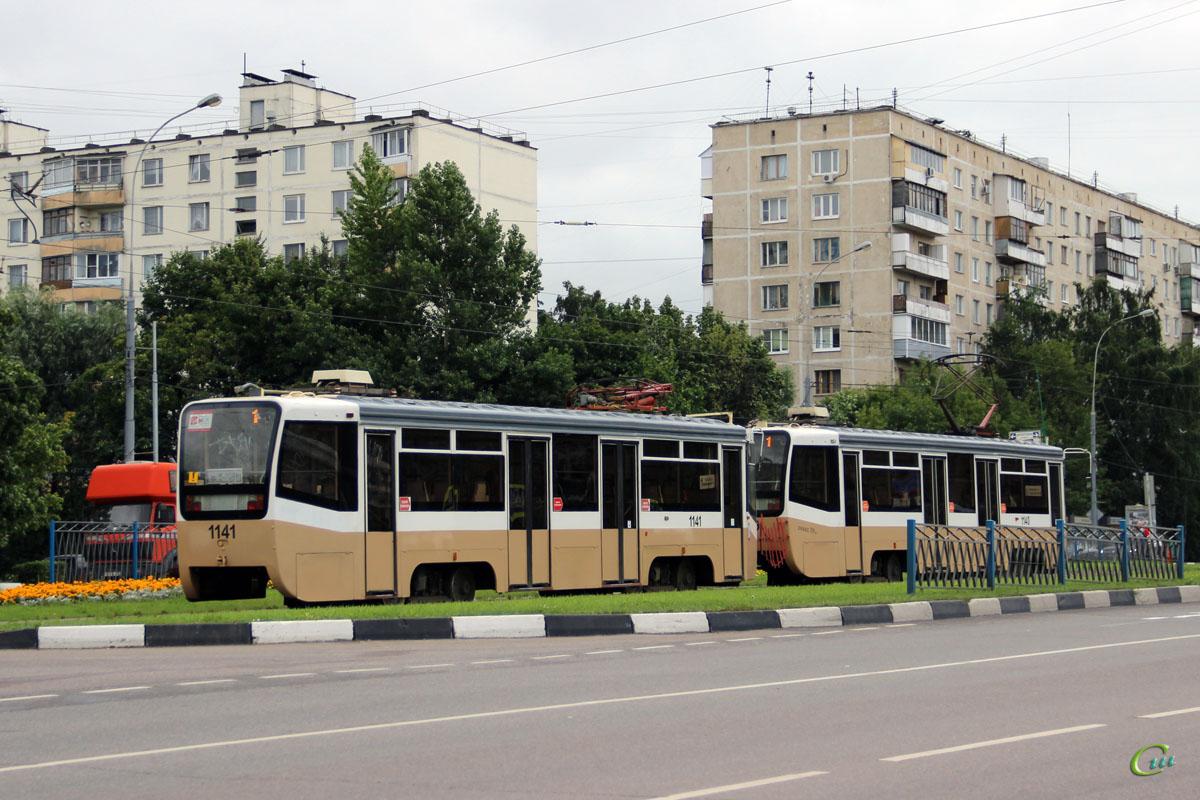 Москва. 71-619А (КТМ-19А) №1140, 71-619А (КТМ-19А) №1141