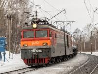 Тюмень. ВЛ10-696