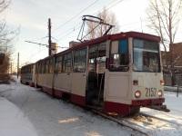 Челябинск. 71-605 (КТМ-5) №2015, 71-605А (КТМ-5А) №2152