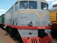Москва. ТЭ2-125