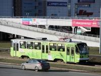 Екатеринбург. 71-403 №001