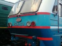 Москва. ЧС2К-712