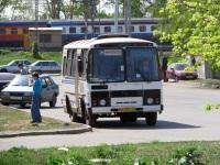 Казань. ПАЗ-32053 вн115