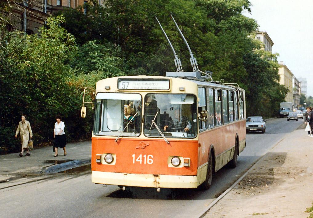 Москва. ЗиУ-682В-012 (ЗиУ-682В0А) №1416