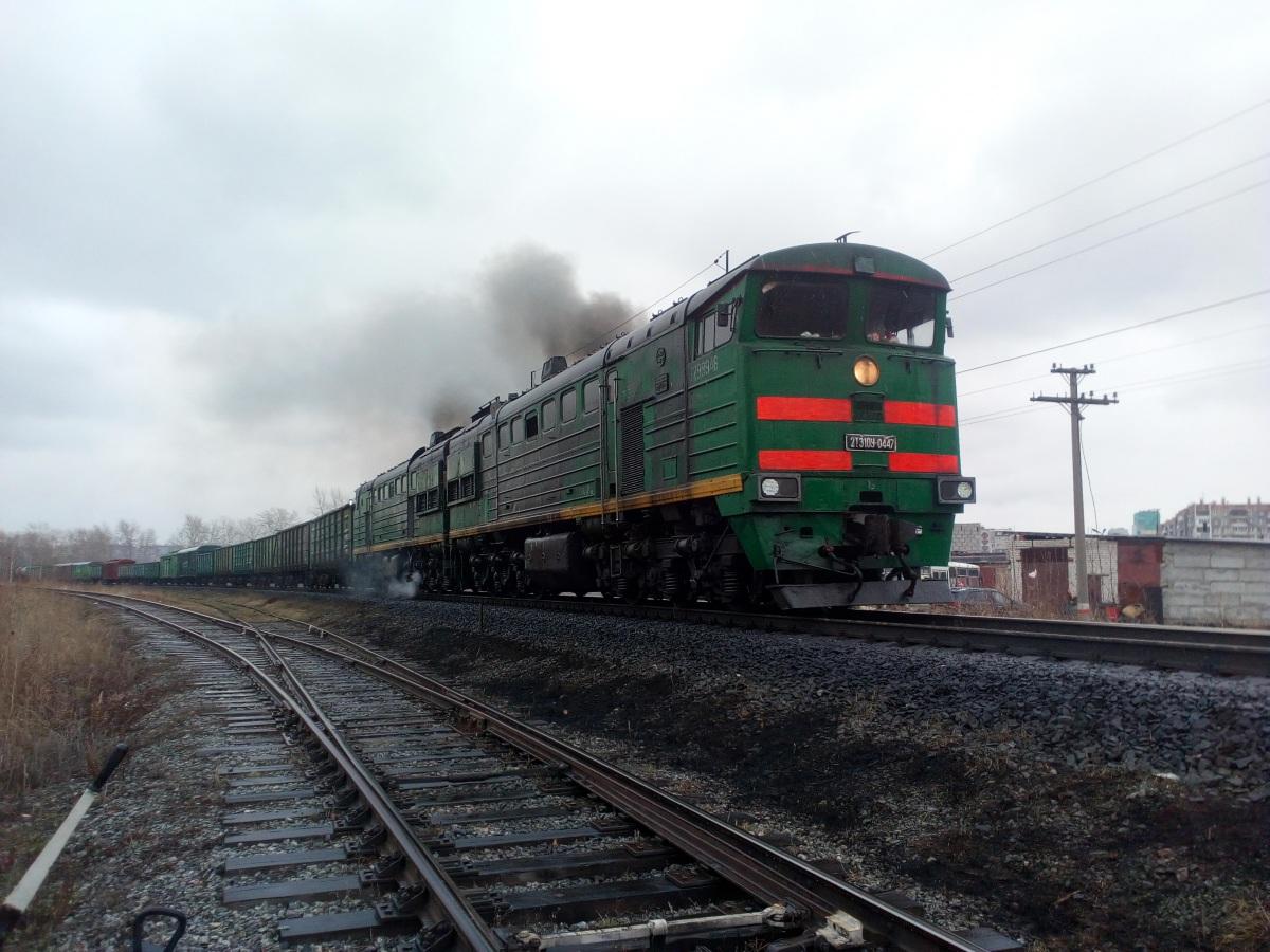 Челябинск. 2ТЭ10У-0447