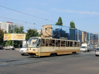 Курск. 71-403 №087