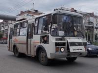 Курган. ПАЗ-32054 р738ку