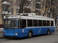 Москва. ТролЗа-5275.05 Оптима №1742