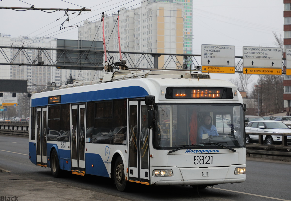 Москва. АКСМ-321 №5821