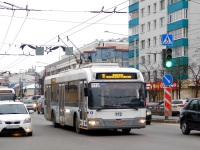 Калуга. АКСМ-321 №172