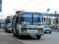Калуга. ПАЗ-32054 н273вв