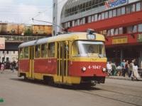 Рига. Tatra T3SU №4-1047