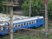 Москва. ЭД4М-0230