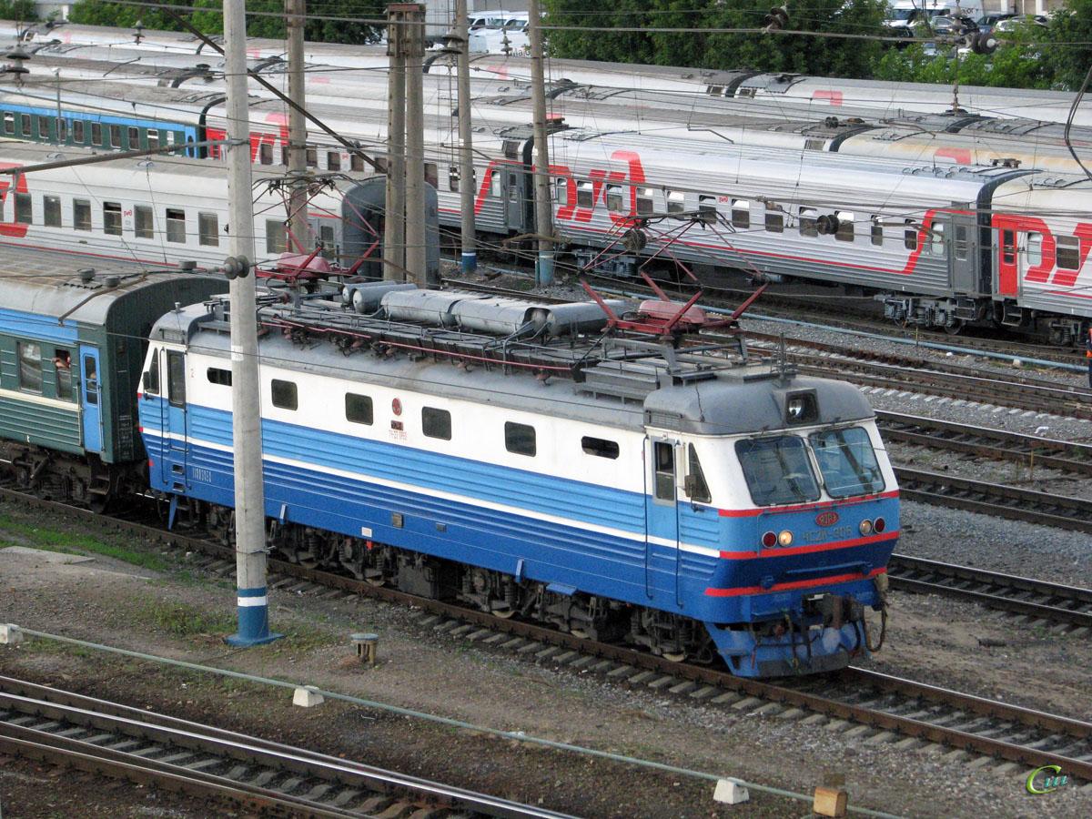 Москва. ЧС2К-305