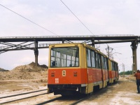 71-605А (КТМ-5А) №10, 71-605А (КТМ-5А) №11