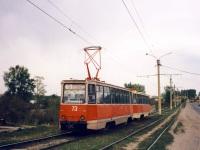 Ачинск. 71-605 (КТМ-5) №72, 71-605 (КТМ-5) №73