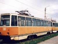Ачинск. 71-605 (КТМ-5) №90