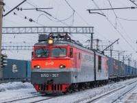 Тюмень. ВЛ10-357
