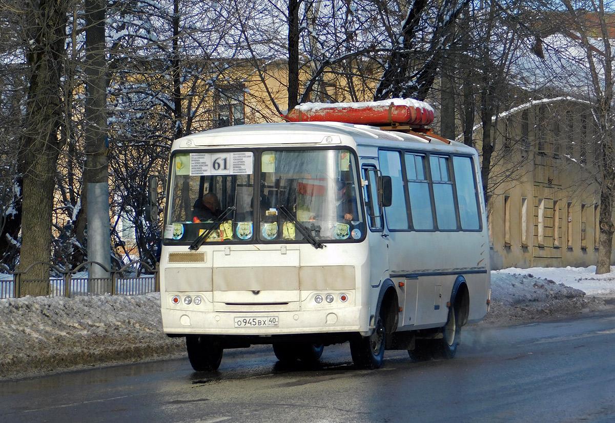 про картинками с автобусами в калуге вам подборку красивых